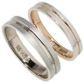 【500円OFFクーポン】6/16迄 【刻印無料】2本セット:プラチナマリッジリング結婚指輪:プラチナ950/K18PG:K18WG