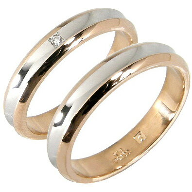 【10%OFFクーポン】【刻印無料】2本セット:プラチナ900/K18PG:プラチナマリッジリング結婚指輪