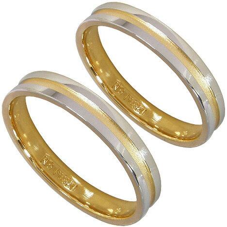 【10%OFF】お買い物マラソン ペアリング2本セット:マリッジリング結婚指輪:プラチナ950(Pt950)&K18ゴールド(K18)【刻印無料】