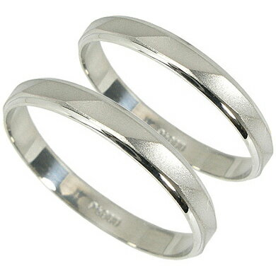 【10%OFF】お買い物マラソン結婚指輪 マリッジリング プラチナ ペアリング Pt900 プラチナ900 2本セット 刻印無料