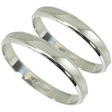 【10%OFFクーポン】結婚指輪 マリッジリング プラチナ ペアリング Pt900 プラチナ900 2本セット 刻印無料