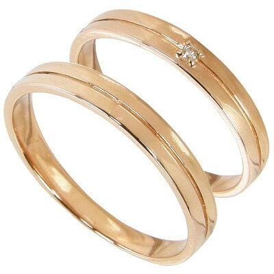 【刻印無料】ペアリング2本セット:マリッジリング結婚指輪:1粒ダイヤ0.01ct/K10ピンクゴールド:K10PG