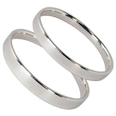 【500円OFFクーポン】4/21迄 【刻印無料】マリッジリング:ペアリング:2本セット:結婚指輪/K10ホワイトゴールド:K10WG