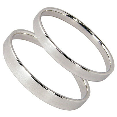 【10%OFF】お買い物マラソン 【刻印無料】マリッジリング:ペアリング:2本セット:結婚指輪/K10ホワイトゴールド:K10WG