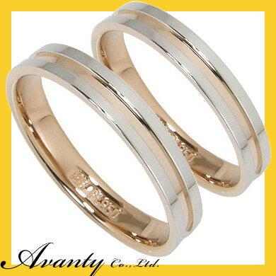 【ポイント10倍】【刻印無料】マリッジリング 結婚指輪 ペア 2本セット プラチナ950 K18PG ペアリング