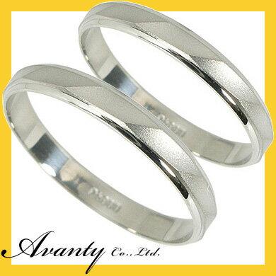 【お買い物マラソン 10%OFF】結婚指輪 マリッジリング プラチナ ペアリング Pt900 プラチナ900 2本セット 刻印無料