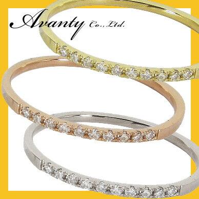 ダイヤ エタニティ ダイヤモンド 10石 0.06ct エタニティリング K10 ピンクゴールド ホワイトゴールド イエローゴールド 10金 ダイヤ リング 指輪 レディース 結婚10周年 結婚20周年 結婚 10年 20年 結婚指輪 結婚記念日