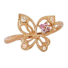 【5%OFFクーポン】1/24 18時迄 幸せを運ぶ蝶々(ちょうちょ)のピンクサファイアとダイヤのリング:K10ピンクゴールド