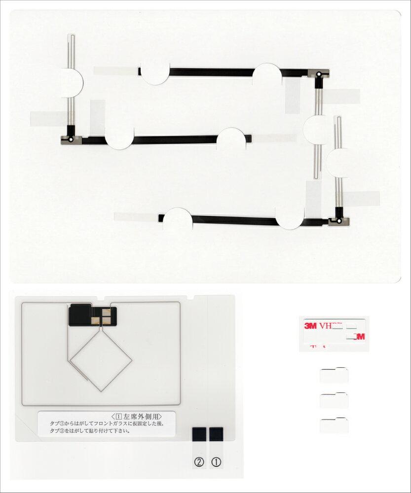 フィルムアンテナ 車 アンテナ 富士通テン イクリプス地デジ ナビ AVN-G03用 4chセット カーナビ アンテナ