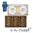 焼きティラミス 12個入り 【シーキューブ-C3-】 贈り物 ティラミス お菓子 焼菓子 スイーツ 詰め合わせ ギフト お取り…