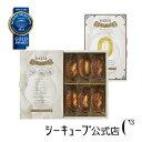 【ポイント2倍】焼きティラミス 6個入り 【シーキューブ-C3-】 贈り物 ティラミス お菓子 焼菓子 スイーツ 詰め合わせ…