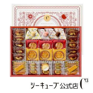 <お届けは3/31まで!>ディア-アソート -デコレ・フルーツ-L 【シーキューブ-C3-】   贈り物 ティラミス お菓子 焼菓子 スイーツ 詰め合わせ おしゃれ ギフト お取り寄せ 手土産 高級 内祝い