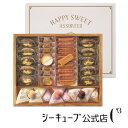 ハッピースウィートアソートL【シーキューブ-C3-】 贈り物 ティラミス お菓子 焼菓子 ...