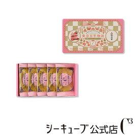 【ポイント2倍】東京百年物語 明治屋 苺&ミルク しっとりクッキー 5個入り 【シーキューブ-C3-】 贈り物 お菓子 焼菓子 スイーツ 詰め合わせ おしゃれ ギフト 内祝い プレゼント 個包装 洋菓子 お返し かわいい お取り寄せスイーツ CTJ-5M