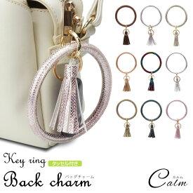パイソン柄 バッグ チャーム タッセル キーリング カラビナ PUレザー かばん 飾り 可愛い ブレスレット型 キーチェーン 鍵