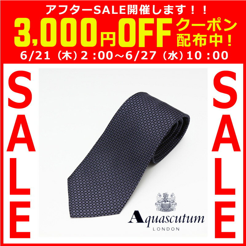 Aquascutum アクアスキュータム 総柄 シルク ネクタイ パープル メンズ AQ16-AQAW204-2 【着後レビューを書いて1000円OFFクーポンGET】