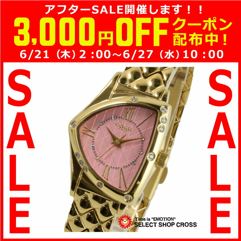 COGU コグ 腕時計 ブランド レディース ピンク/ゴールド BS02T-MPG 【着後レビューを書いて1000円OFFクーポンGET】