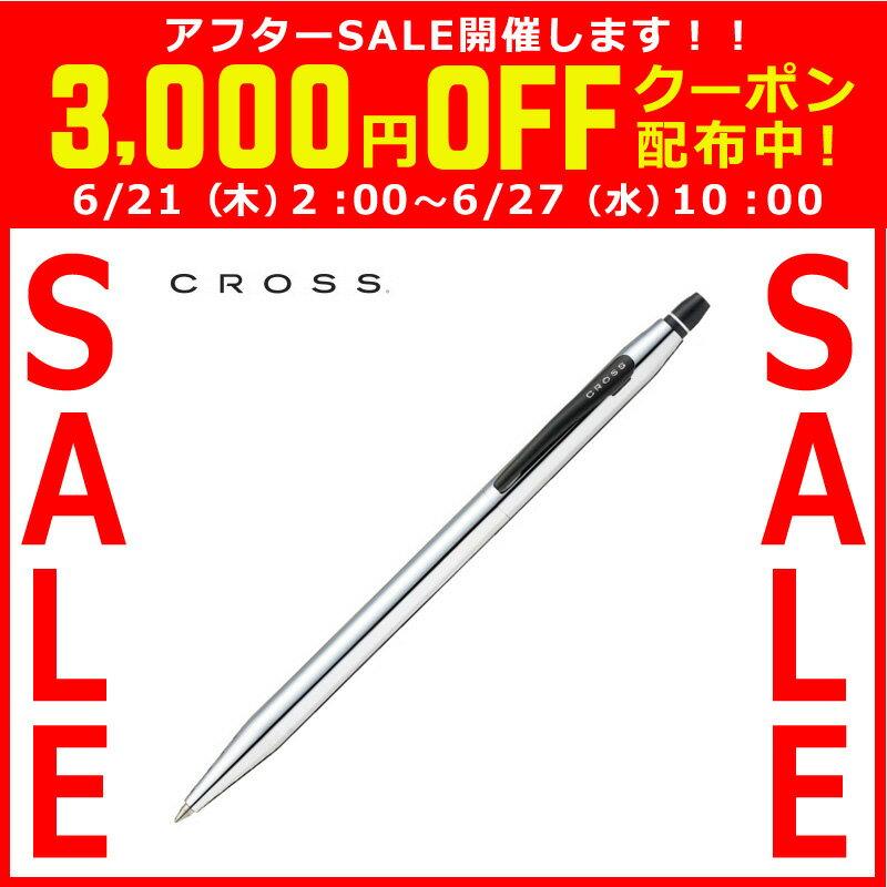 CROSS クロス 筆記用具 ローラーボール クリック クローム AT0625-1 正規品 【着後レビューを書いて1000円OFFクーポンGET】