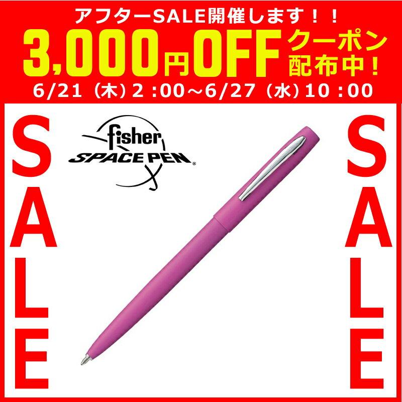 フィッシャー FISHER 筆記用具 ボールペン キャップアクション ピンク M4シリーズ M4PKCT 正規品 【着後レビューを書いて1000円OFFクーポンGET】