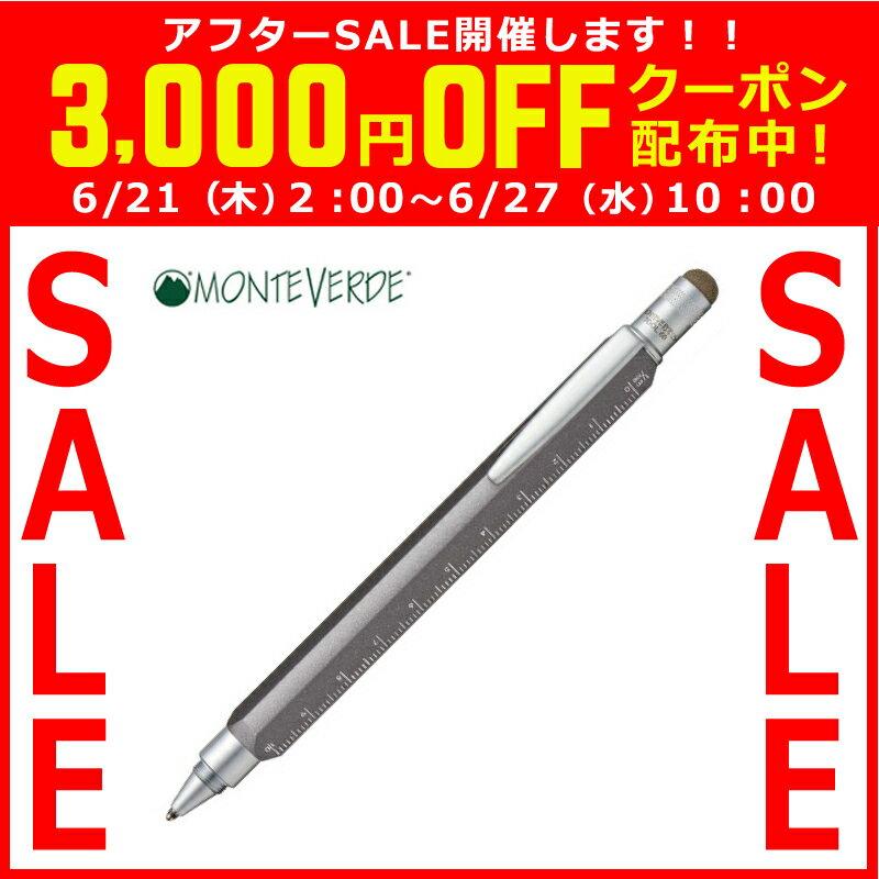 モンテベルデ MONTEVERDE 筆記用具 ボールペン ツール60 プラチナグレー 1919552 正規品 【着後レビューを書いて1000円OFFクーポンGET】