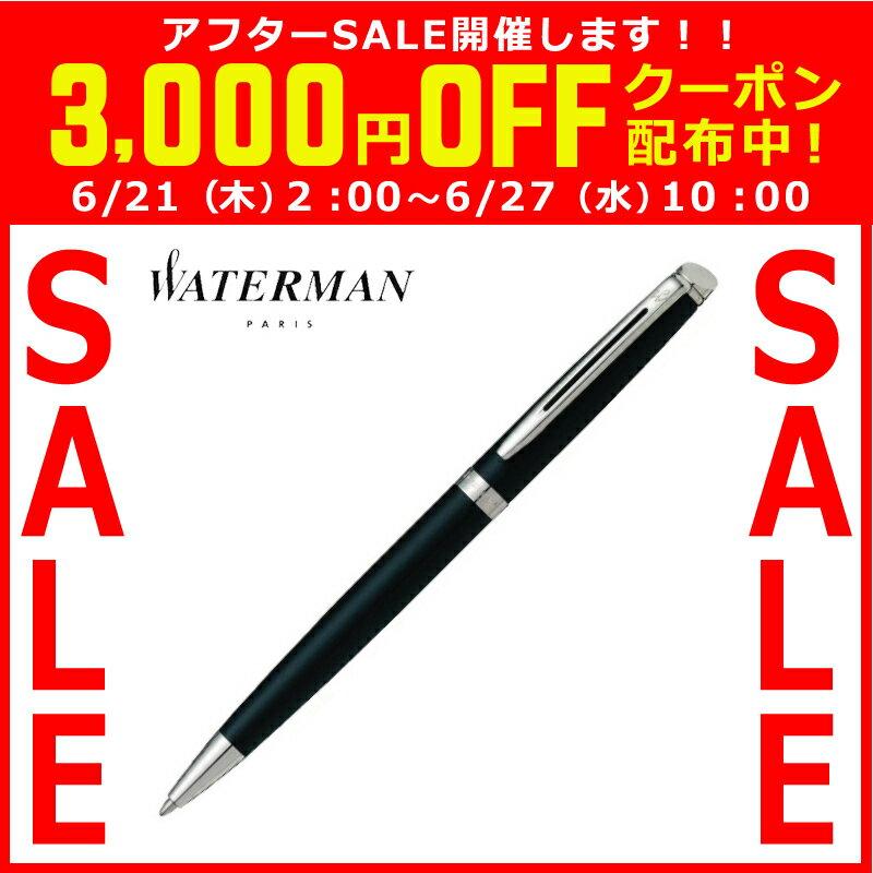 ウォーターマン 筆記用具 ボールペン メトロポリタン エッセンシャル マットブラックCT S2259352 正規品 【着後レビューを書いて1000円OFFクーポンGET】
