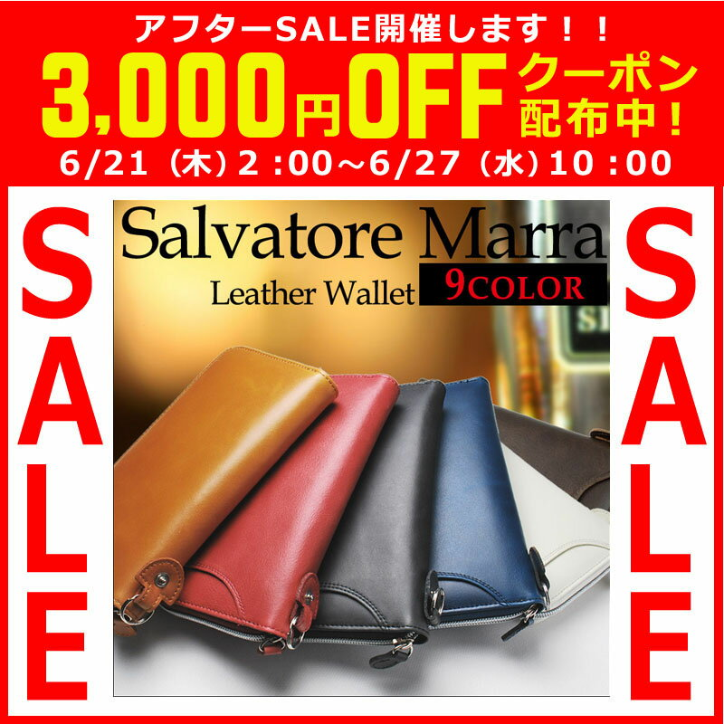 SalvatoreMarra サルバトーレマーラ メンズ ラウンドファスナー レザー 長財布 牛革 SM101MF キャメル ブラック 黒 ブルー レッド ホワイト ブラウン 選べる9カラー