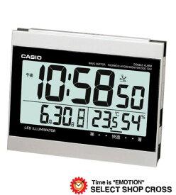 カシオ DQD-720J-8JF 置き時計 電波 温度計 湿度計付き CASIO シルバー