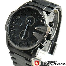 ディーゼル DIESEL メンズ 腕時計 クロノグラフ DZ4180 ブラック 黒 【男性用腕時計 時計 リストウォッチ ランキング ブランド 防水 カラフル】