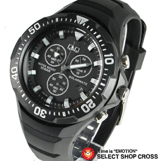即納 シチズン 腕時計 Q&Q ソーラー クロノグラフ H034-001 シルバー【着後レビューを書いて1000円OFFクーポンGET】 【あす楽】