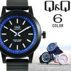 シチズン チプシチ Q&Q メンズ レディース ユニセックス 腕時計 ブランド カラーウォッチ 10気圧防水 海外限定モデル VR10J 選べる6カラー ゆうパケット対応