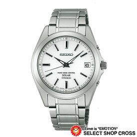 【3年保証】 セイコー SEIKO スピリットスマート SPIRIT SMART メンズ 腕時計 電波時計 ソーラー 電波 SBTM213 ホワイト/シルバー 正規品 【あす楽】