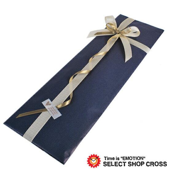 ギフトラッピング yg-tieblue500 ネクタイ ブルー×ベージュ 大切なプレゼントに想いを乗せて ※当店他商品をお買い上げのお客様限定販売【着後レビューを書いて1000円OFFクーポンGET】