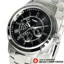 タイメックス TIMEX 腕時計 Retrograde レトログラード 海外モデル ブラック/シルバー T2M424【着後レビューを書いて1000円OFFクーポンGET】