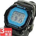 【名入れ対応】 【100%本物保証】 【3年保証】 BABY-G CASIO カシオ ベビーG レディース キッズ 子供 腕時計 ブランド…