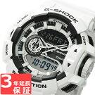 G-SHOCKCASIOカシオGショックメンズ腕時計「HyperColors]アナデジホワイトGA-400-7ADR海外モデル