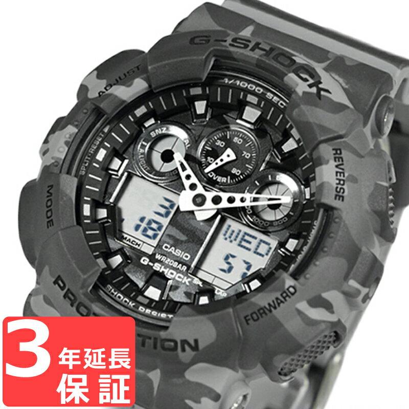 G-SHOCK CASIO カシオ Gショック メンズ 腕時計 Camouflage Series アナデジ カモフラージュ GA-100CM-8ADR グレー×迷彩 海外モデル【着後レビューを書いて1000円OFFクーポンGET】