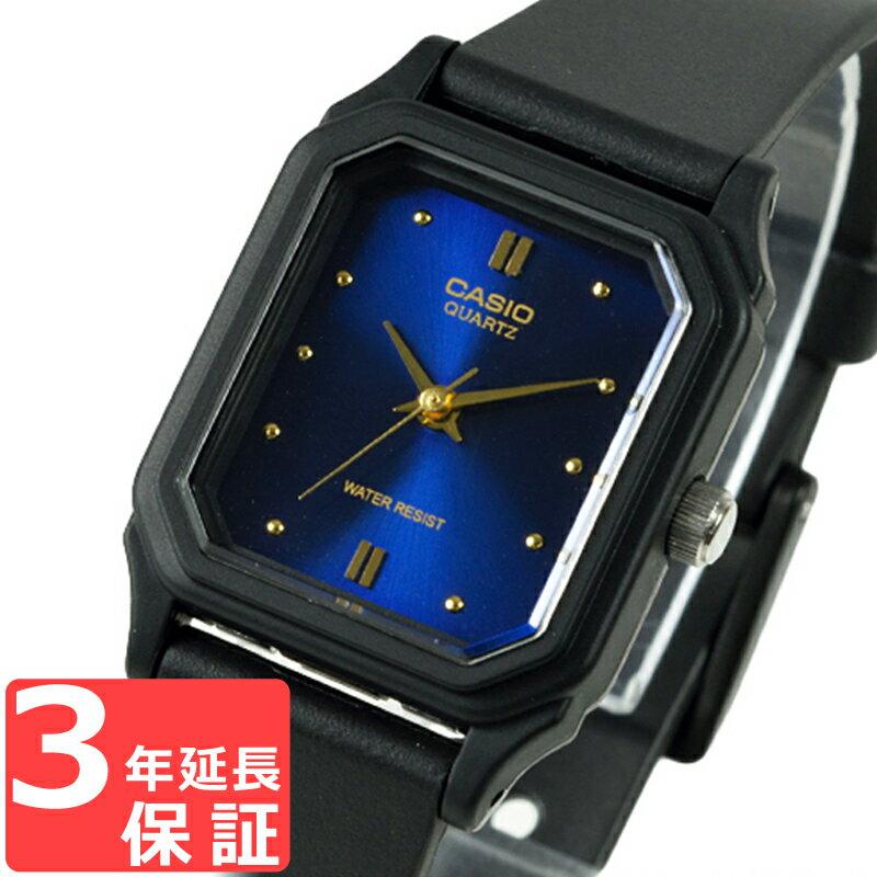 カシオ CASIO レディース キッズ 子供 メンズ 腕時計 ブランド アナログ ベーシック ブルー×ブラック LQ-142E-2A チプカシ チープカシオ 【着後レビューを書いて1000円OFFクーポンGET】 【あす楽】