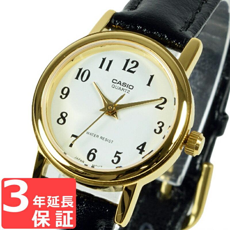 カシオ CASIO レディース キッズ 子供 メンズ 腕時計 ブランド アナログ ベーシック ブラック LTP-1095Q-7B チプカシ チープカシオ 【あす楽】
