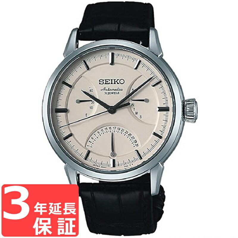 【お取寄せ】SEIKO セイコー PRESAGE プレザージュ メカニカル 自動巻(手巻つき) メンズ 腕時計 SARD009【着後レビューを書いて1000円OFFクーポンGET】