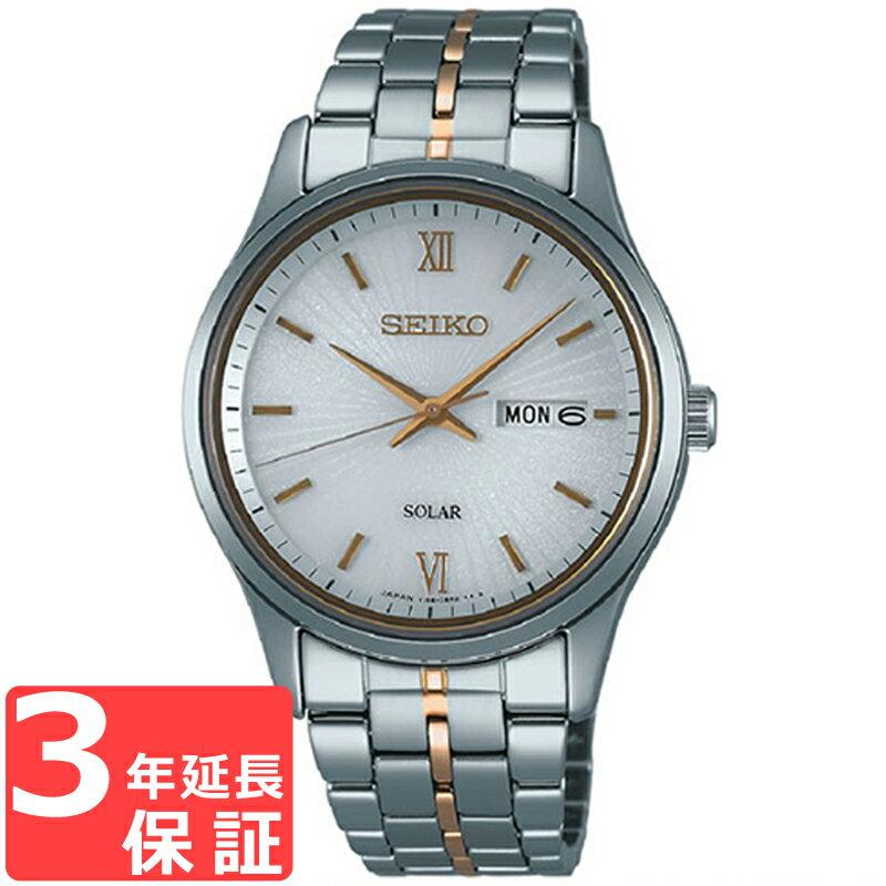 【3年保証】 SEIKO セイコー SPIRIT スピリット ソーラー メンズ 腕時計 SBPX071 正規品