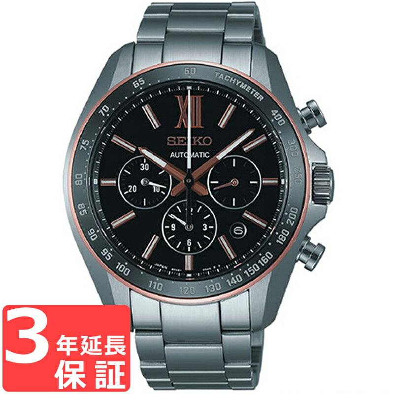 SEIKO セイコー BRIGHTZ ブライツ メカニカル 自動巻(手巻つき) メンズ 腕時計 SDGZ012 正規品 【着後レビューを書いて1000円OFFクーポンGET】 【あす楽】