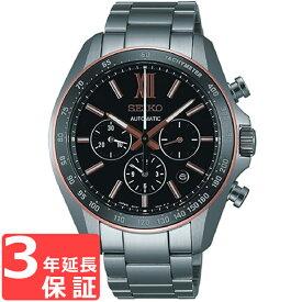 【3年保証】 SEIKO セイコー BRIGHTZ ブライツ メカニカル 自動巻(手巻つき) メンズ 腕時計 SDGZ012 正規品 【あす楽】