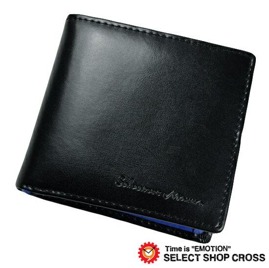 SalvatoreMarra サルバトーレマーラ メンズ 二つ折り財布/ヒップウォレット ブラック×ブルー SM9063-BL【着後レビューを書いて1000円OFFクーポンGET】 【あす楽】