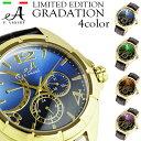 ETERNO AMORE エテルノ アモーレ クロス限定 メンズ腕時計 グラデーション文字盤 EA1000 ブルー ブラウン グリーン パ…