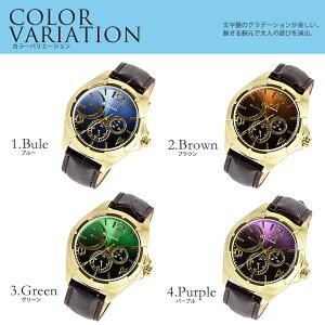 ETERNOAMOREエテルノアモーレクロス限定メンズ腕時計グラデーション文字盤EA1000ブルーブラウングリーンパープル選べる4カラー