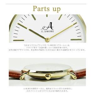 流行ダニエルウェリントン風腕時計40MMユニセックスレザーベルトゴールドエテルノアモーレクロス限定選べる3カラーFAL50509
