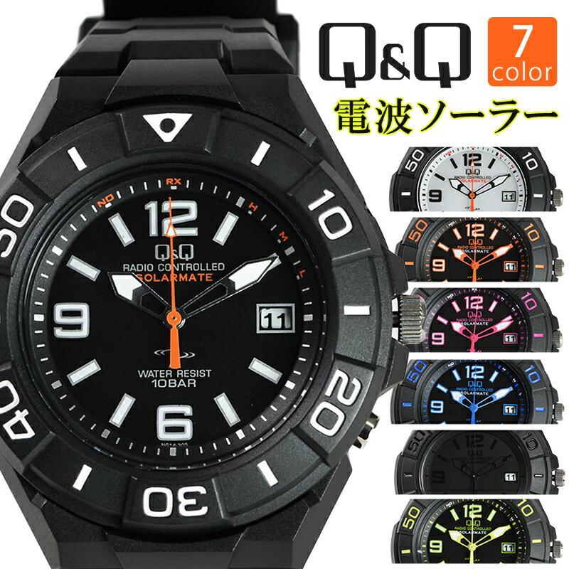 シチズン Q&Q 電波ソーラー 腕時計 電波時計 HG14-304 HG14-305 HG14-325 HG14-335 HG14-345 HG14-355 HG14-365 選べる7カラー