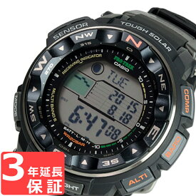 【名入れ対応】 【100%本物保証】 【3年保証】 カシオ CASIO PRO TREK プロトレック ソーラー 電波 腕時計 電波時計 メンズ PRW-2500-1ER ブラック 黒 海外モデル 【あす楽】