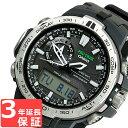 CASIO カシオ PRO TREK プロトレック メンズ 腕時計 電波 ソーラー アナデジ PRW-6000-1ER ブラック 海外モデル