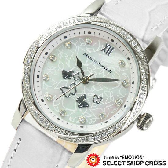 Mauro Jerardi マウロジェラルディ レディース 腕時計 ソーラー シェル文字盤 シルバー/ホワイト MJ046-2【着後レビューを書いて1000円OFFクーポンGET】